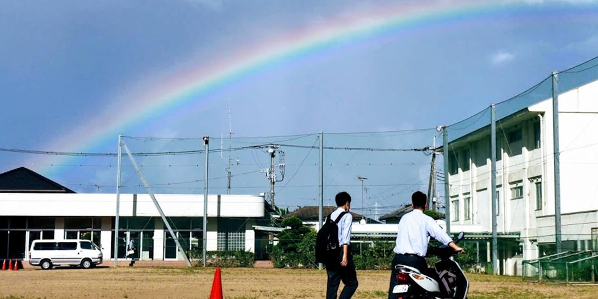 敬愛八日市場高校へのアクセス