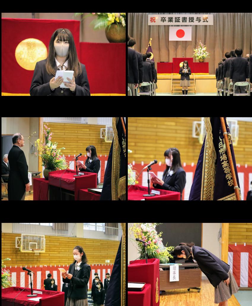 敬愛大学八日市場高校第72回卒業証書授与式