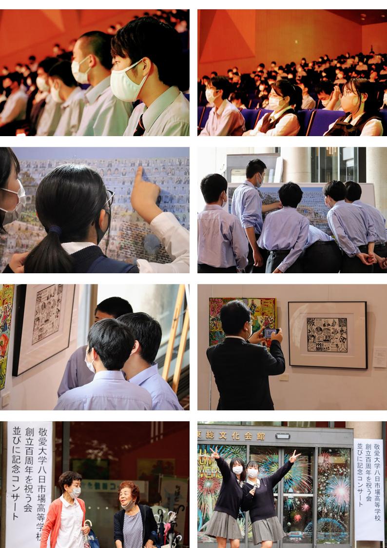 百周年を祝う会写真集3