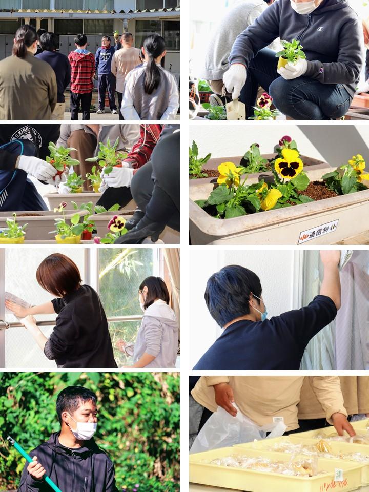 敬愛大学八日市場高校通信制ボランティア活動