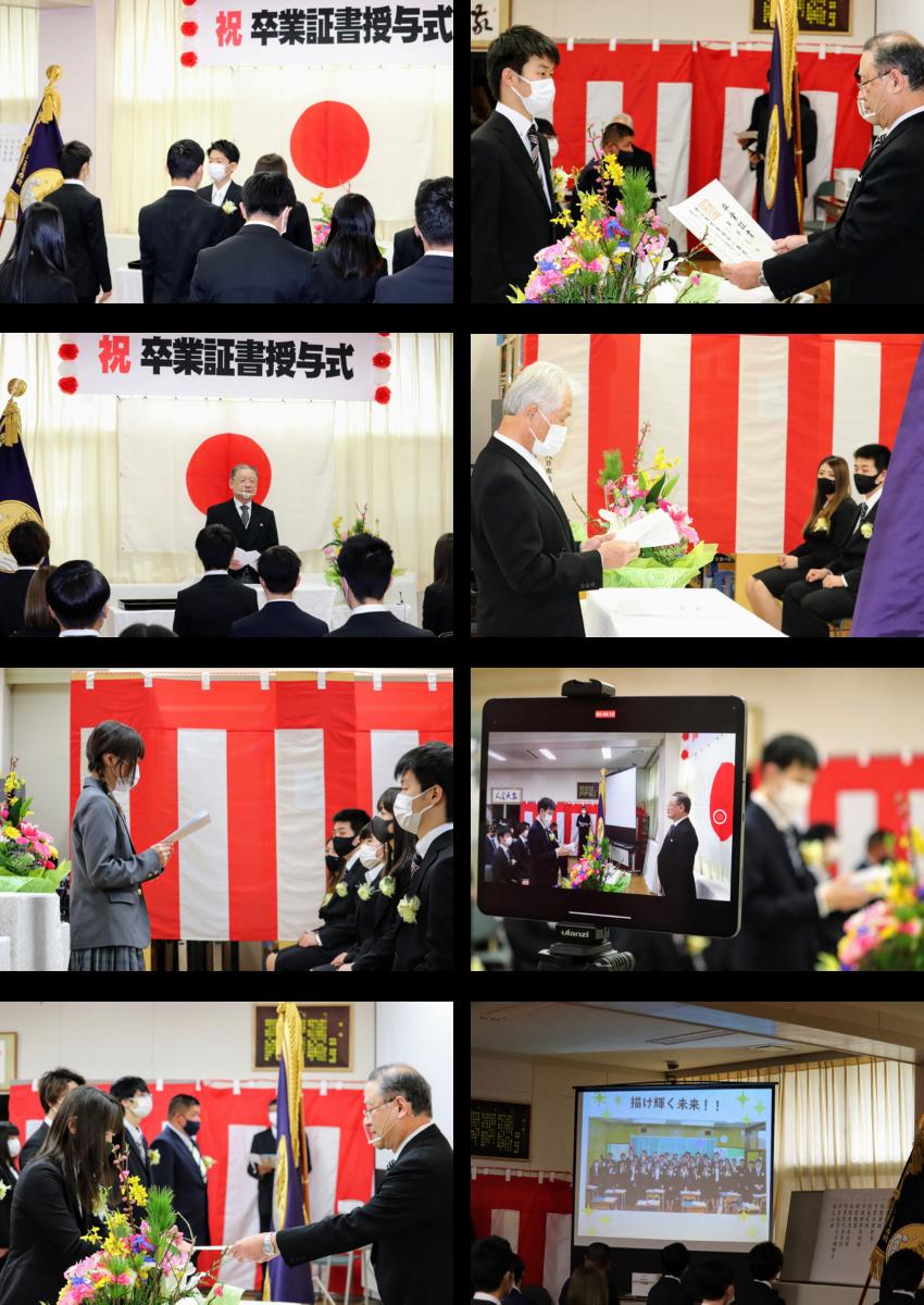 敬愛大学八日市場高等学校通信制課程第7回卒業証書授与式
