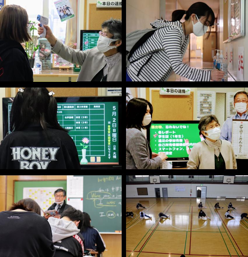 通信制の登校、授業風景